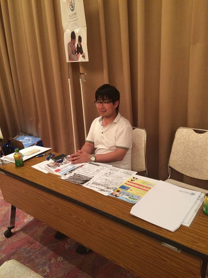 f:id:yosugagakuin:20160912141958j:plain