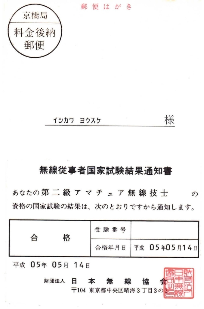 f:id:yosuke-diary:20181223163657j:plain