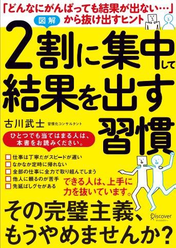 f:id:yosuke-kun:20180704151207j:plain