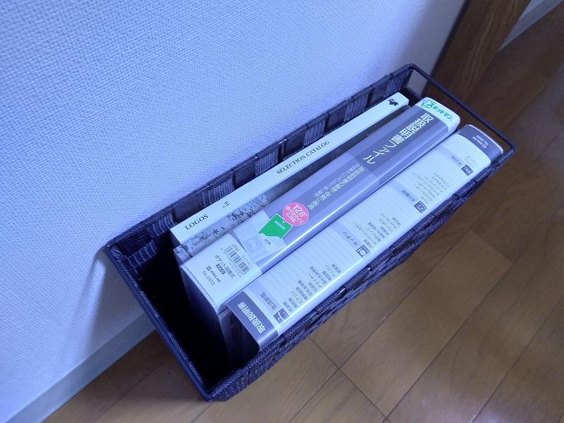f:id:yosuke-kun:20181010104328j:plain