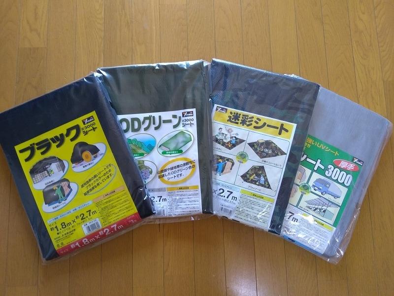 f:id:yosuke-kun:20181016113549j:plain
