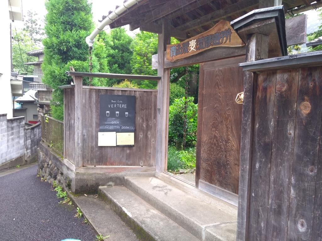 f:id:yosuke-kun:20181024122302j:plain