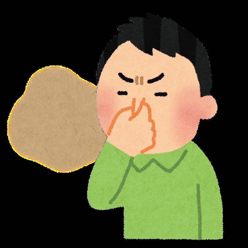 f:id:yosuke-kun:20181115184713p:plain