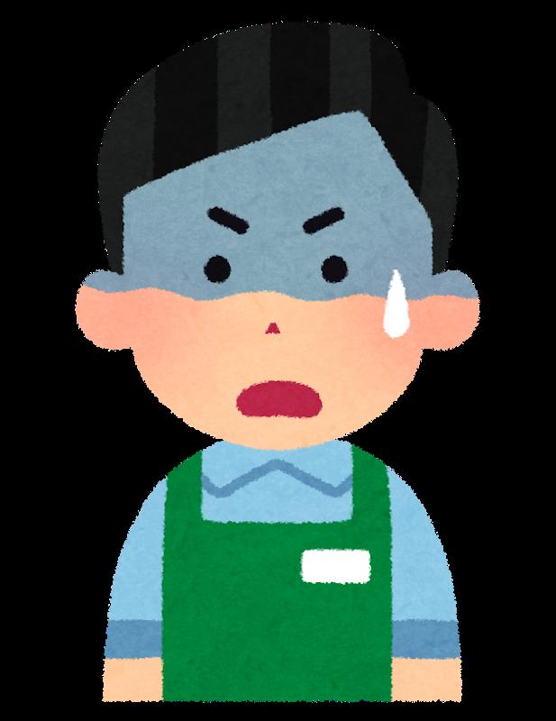 f:id:yosuke-kun:20181218204409p:plain