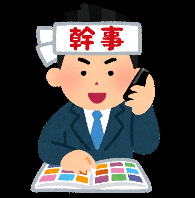 f:id:yosuke-kun:20181219105001p:plain
