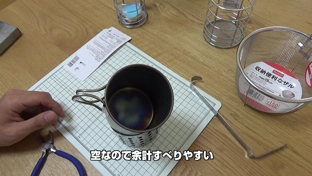 f:id:yosuke-kun:20190228104315j:plain