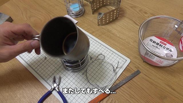 f:id:yosuke-kun:20190228104327j:plain