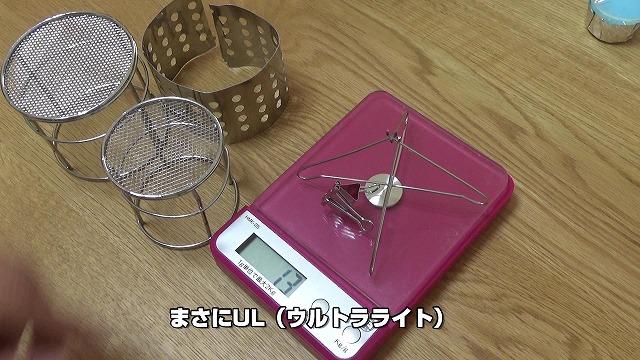 f:id:yosuke-kun:20190228104405j:plain