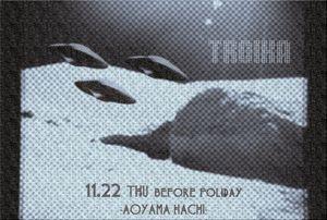 f:id:yosuke-style:20121117214802j:image