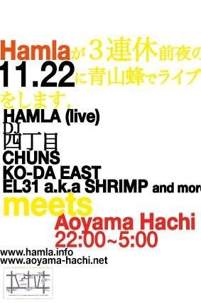 f:id:yosuke-style:20121117214803j:image
