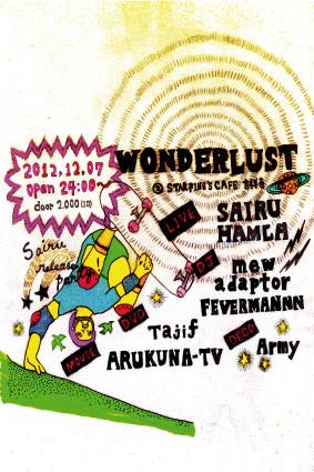 f:id:yosuke-style:20121117215759j:image