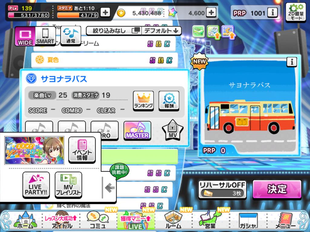 f:id:yosuke-tam817:20180916150011p:plain