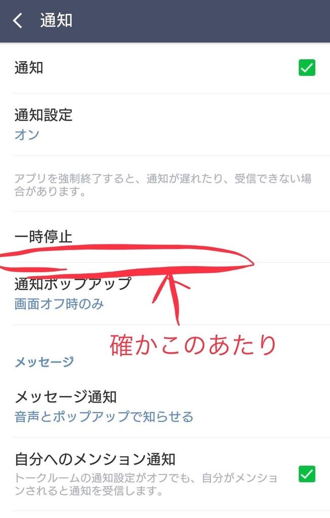 f:id:yosuke-tam817:20180928071918j:plain