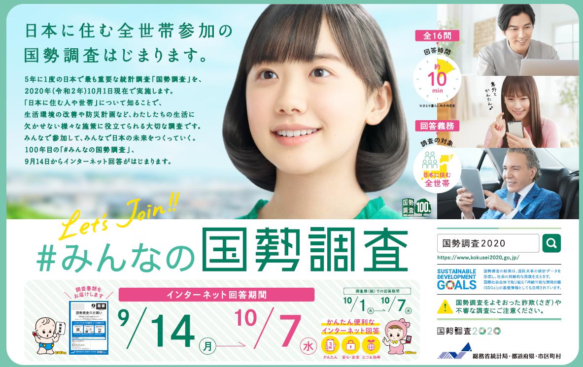 f:id:yosuke-tam817:20200916095241p:plain