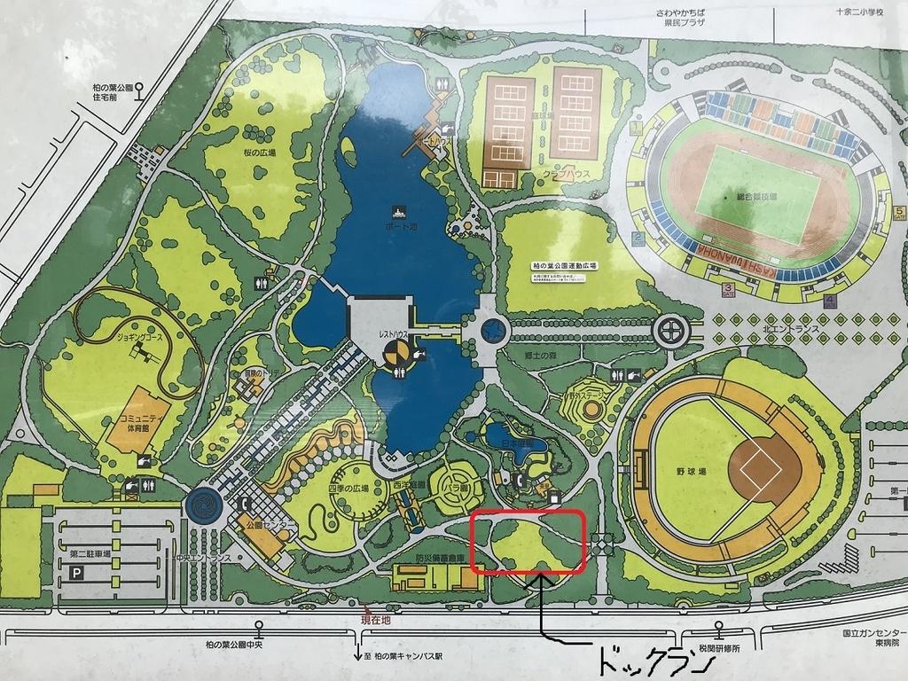 柏の葉公園の全体図