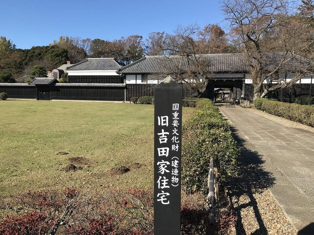 f:id:yosuke0609ak:20181125101235j:plain