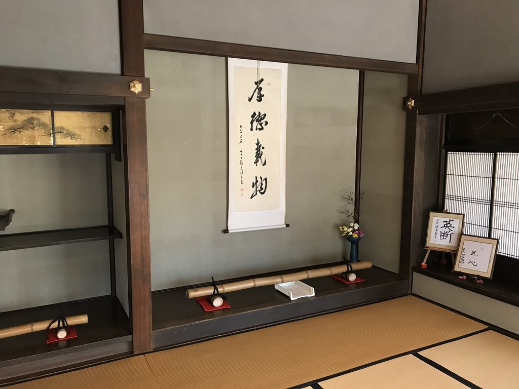 f:id:yosuke0609ak:20181125111605j:plain