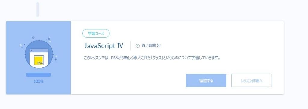 f:id:yosuke1:20180803213931j:plain