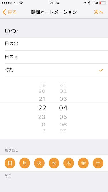 f:id:yosuke403:20170107211549p:plain