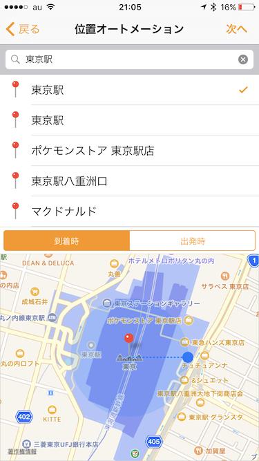 f:id:yosuke403:20170107211627p:plain