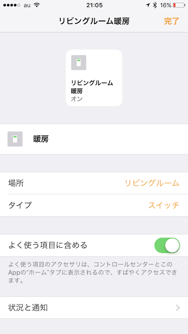 f:id:yosuke403:20170107220003p:plain