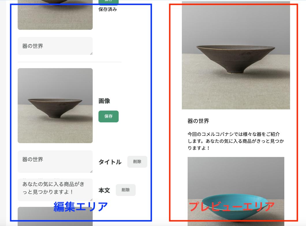 f:id:yosuke403:20190705083440p:plain