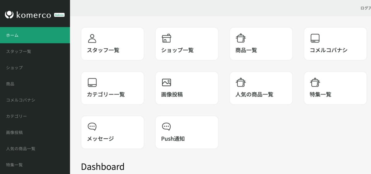 f:id:yosuke403:20190705083445p:plain