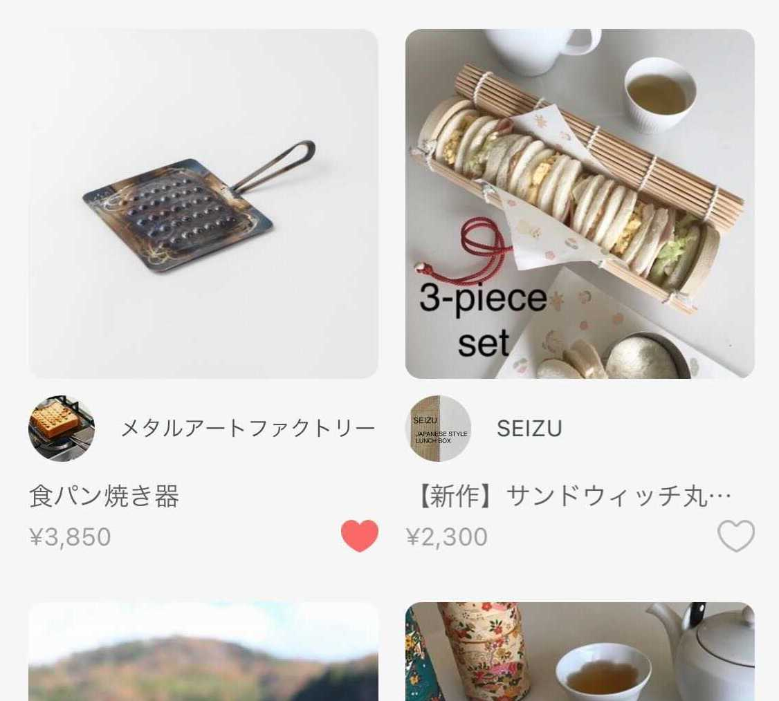 f:id:yosuke403:20210420151618j:plain