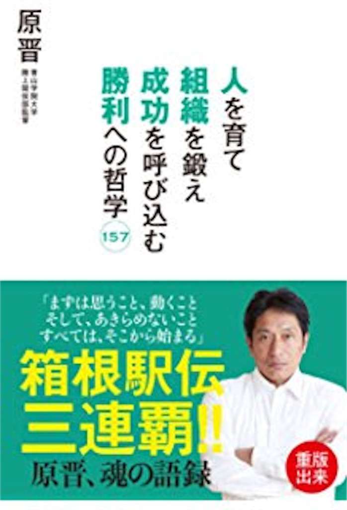f:id:yosuke7778:20170211092024j:image