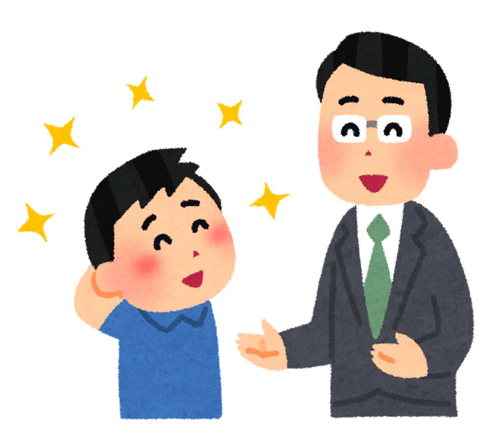 f:id:yosuke7778:20170527215725p:image