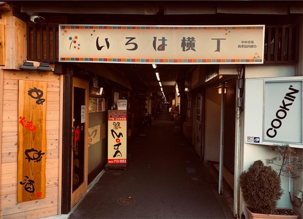 f:id:yosuke878:20200529183939j:image
