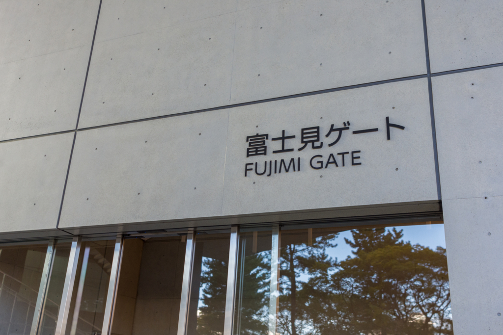 f:id:yosuke_furukawa:20171125115515j:plain