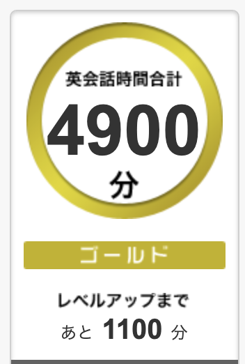 f:id:yosuke_furukawa:20201219011736p:plain