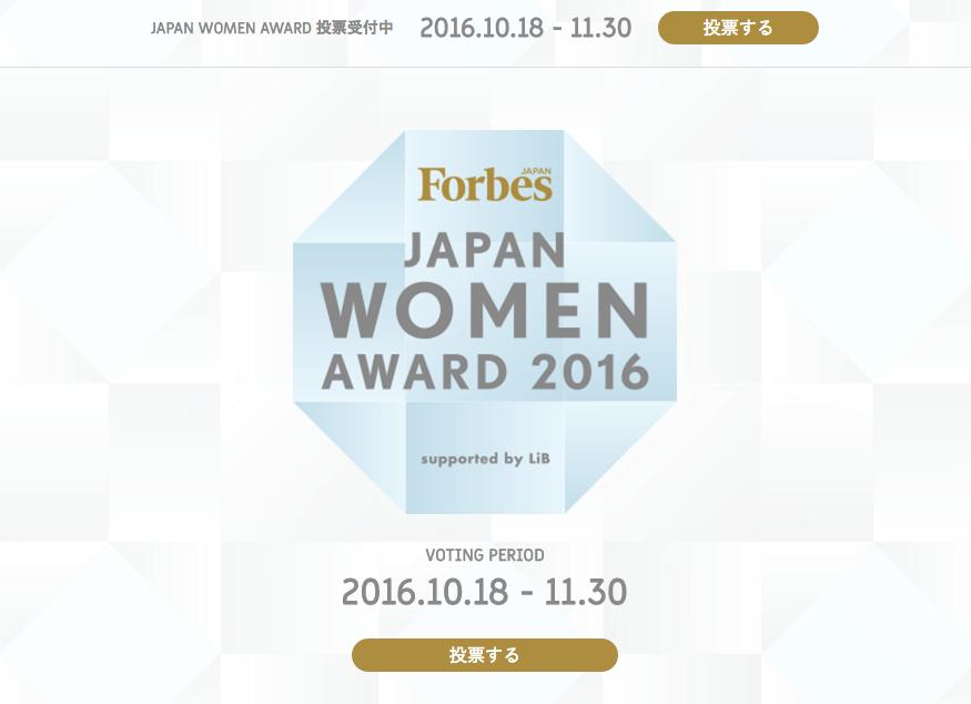 f:id:yosuke_lib:20161028233838p:plain