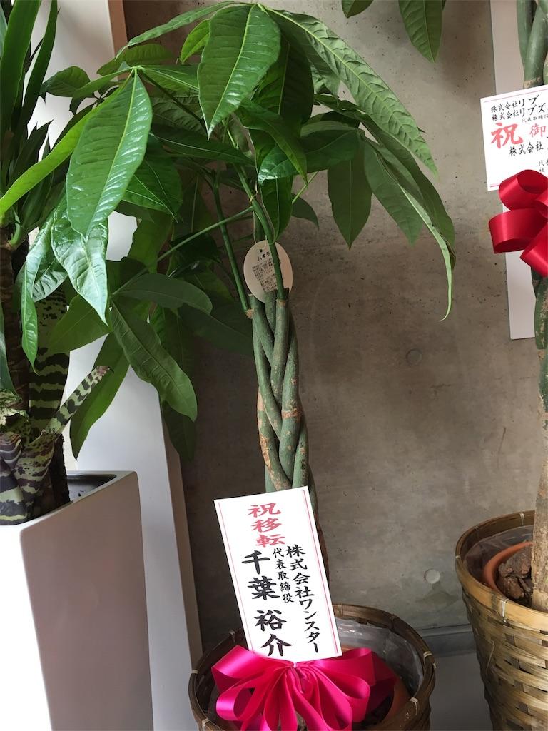 f:id:yosuke_lib:20170123133228j:image