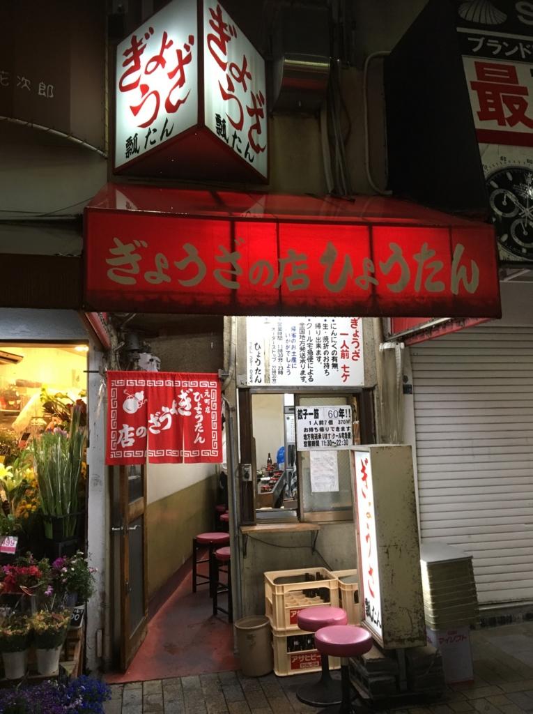 f:id:yosukekobayashi:20170511115902j:plain