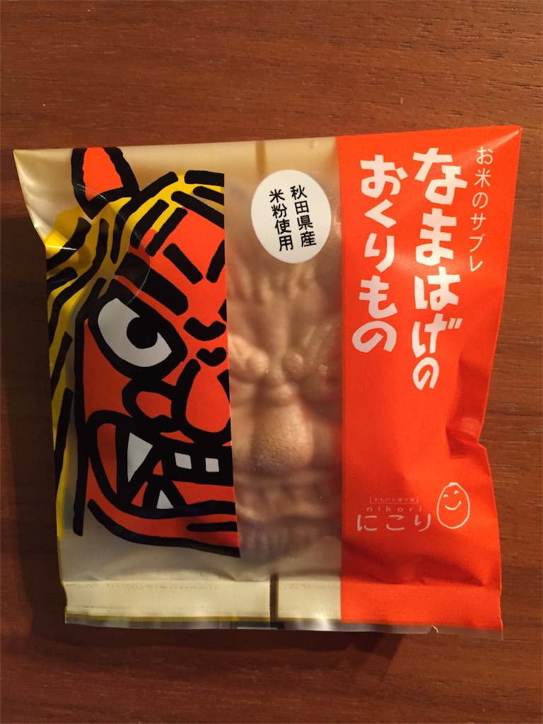 f:id:yosukezan1977:20170913003819j:image