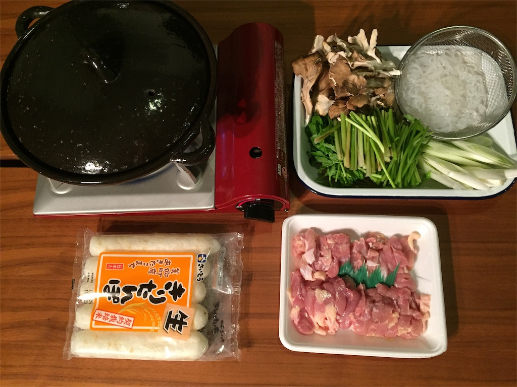 f:id:yosukezan1977:20170927071838j:image