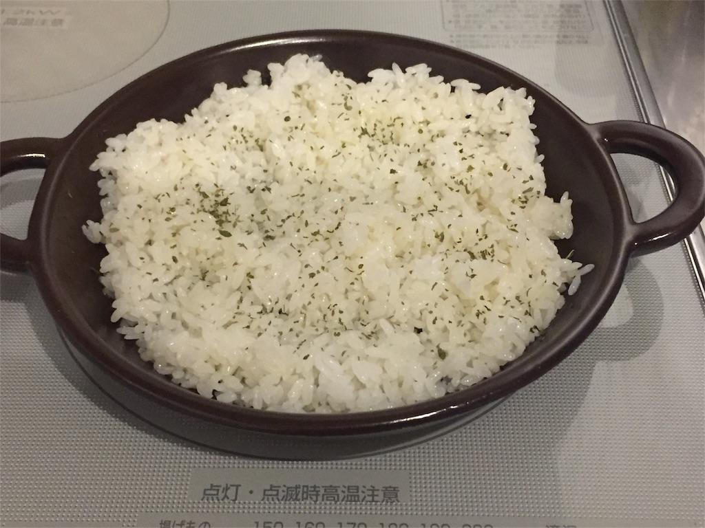 f:id:yosukezan1977:20170930213555j:image