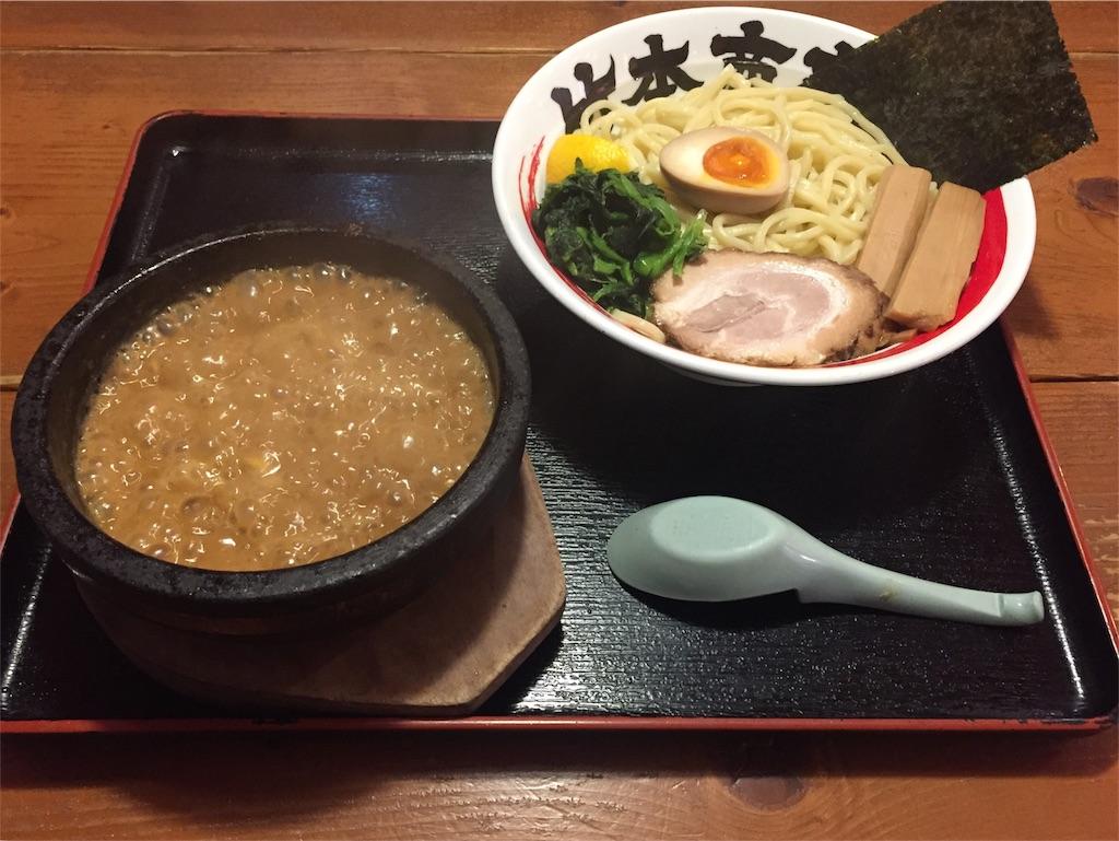 f:id:yosukezan1977:20171019002342j:image