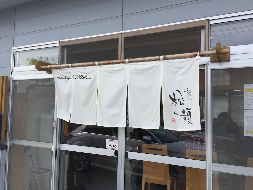 f:id:yosukezan1977:20171021142749j:image