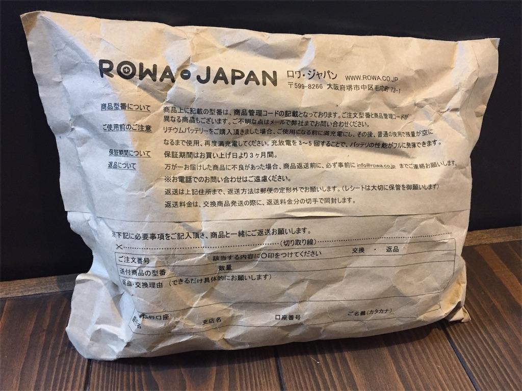 f:id:yosukezan1977:20171111121214j:image
