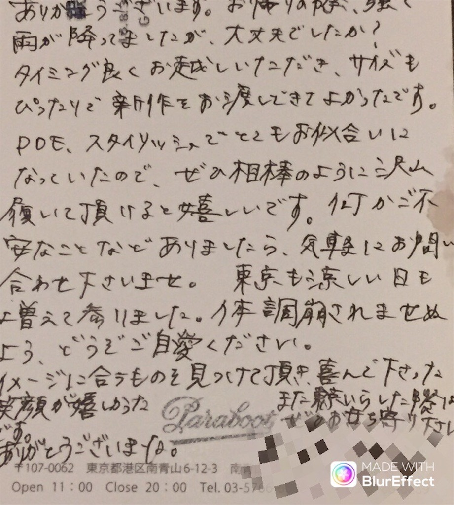 f:id:yosukezan1977:20171111124844j:image