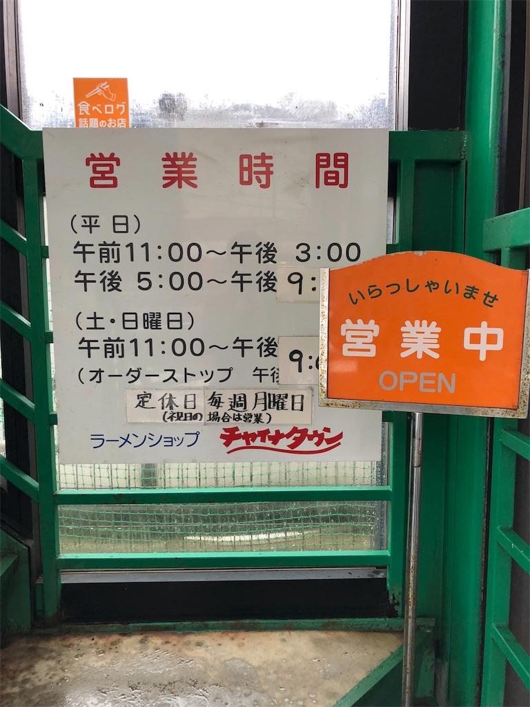 f:id:yosukezan1977:20171114130057j:image