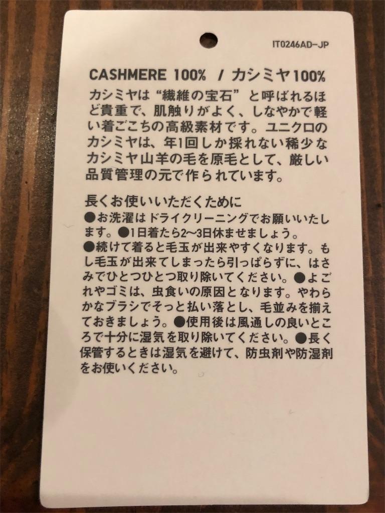 f:id:yosukezan1977:20171123211915j:image