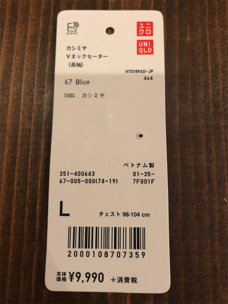 f:id:yosukezan1977:20171123211932j:image