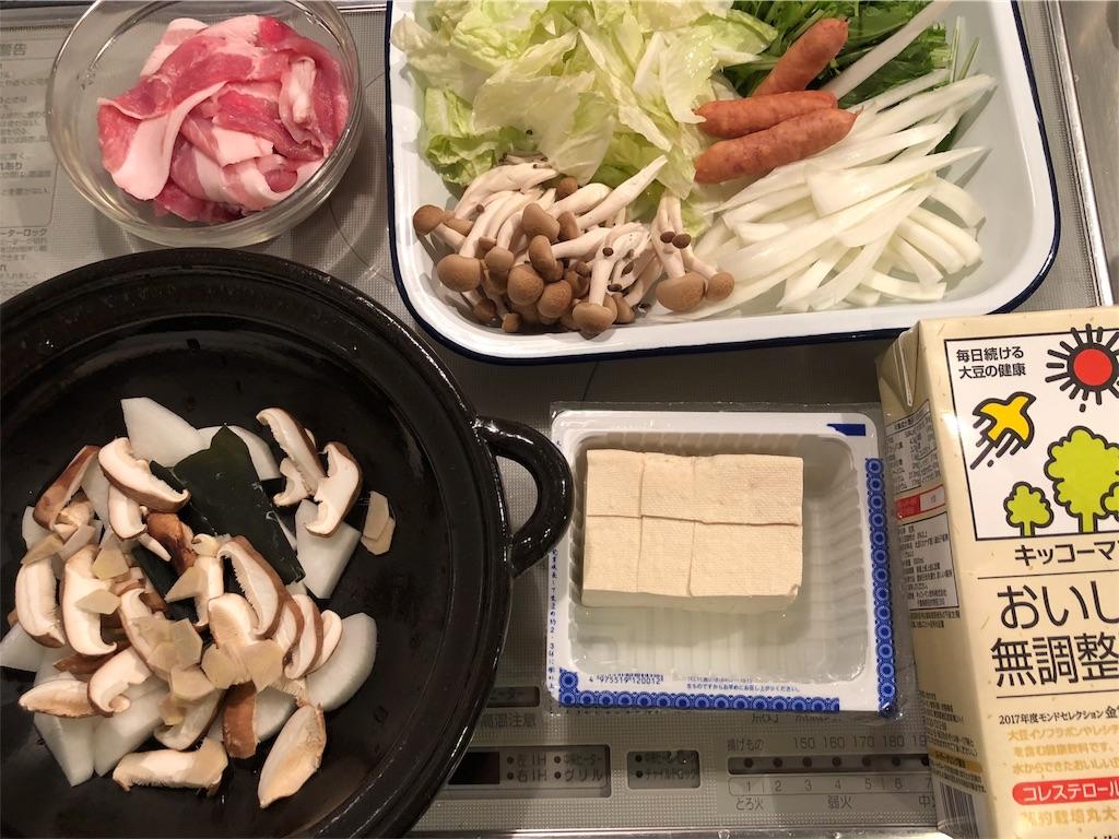 f:id:yosukezan1977:20171202231341j:image