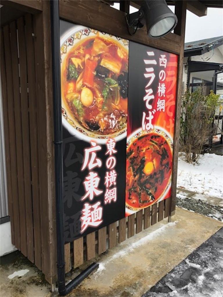 f:id:yosukezan1977:20171218202631j:image