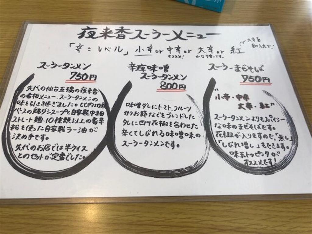 f:id:yosukezan1977:20180206221117j:image