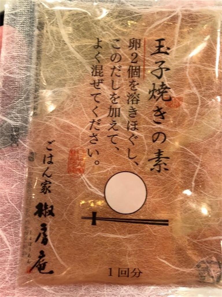 f:id:yosukezan1977:20180212140019j:image